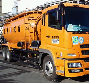 持続可能な循環型社会経済システムを構築するためには、地球環境保全に配慮... 産業廃棄物収集運搬